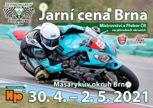 JCB2021-05-posterA2